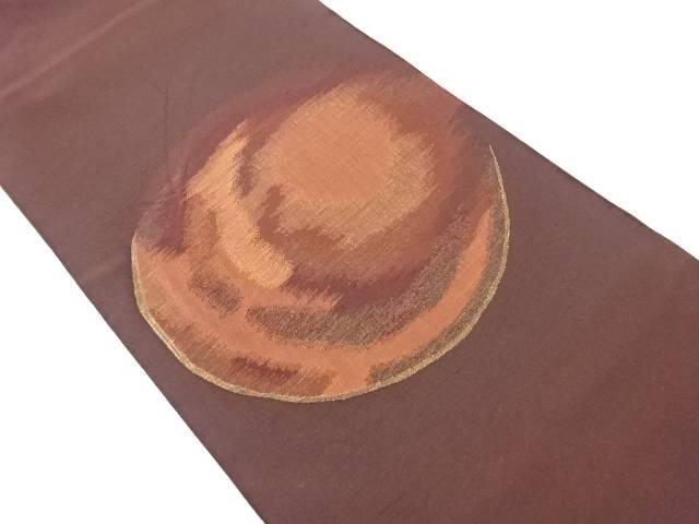 手織り紬抽象模様織り出し袋帯【リサイクル】【中古】【着】 宗sou