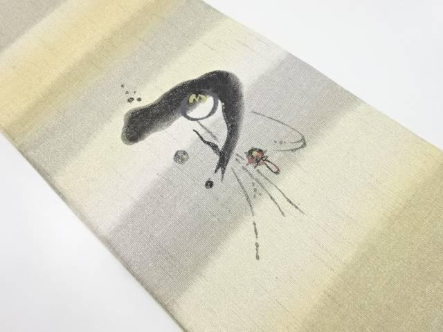 未使用品 一乃倉謹製 金銀糸手描き枝花模様袋帯【リサイクル】【着】 宗sou