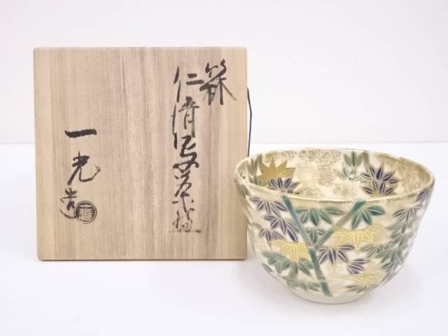 京焼 一光造 仁清写竹林茶碗【中古】【道】 宗sou