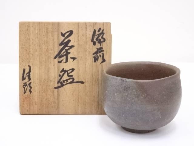 備前焼 藤田佳郎造 茶碗【中古】【道】 宗sou