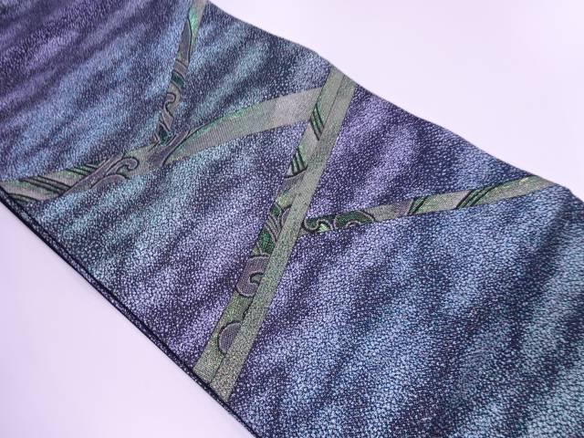 切嵌抽象模様織出し袋帯【リサイクル】【中古】【着】 宗sou