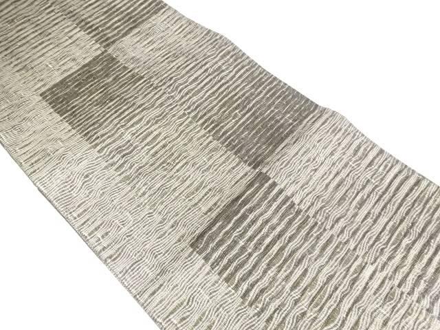 本泥染 市松によろけ横段模様織り出し全通袋帯【リサイクル】【中古】【着】 宗sou