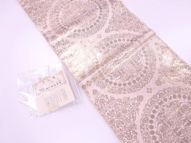 服部織物製 本金箔24K琥珀錦正倉院文様織出し袋帯【リサイクル】【中古】【着】 宗sou