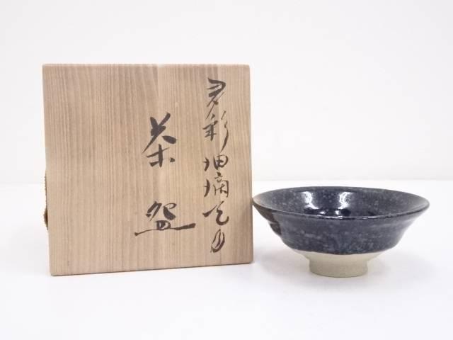 作家物 油滴天目茶碗【中古】【道】 宗sou