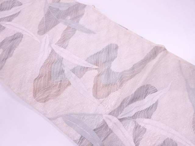 未使用品  紗 流水に草葉模様織出し袋帯【リサイクル】【着】 宗sou