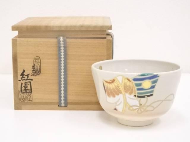 京焼 木場紅園造 金彩色絵三番叟茶碗【中古】【道】 宗sou