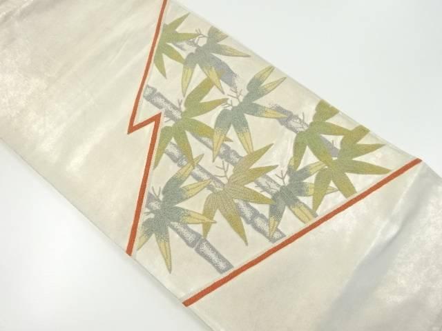 相良刺繍竹模様袋帯【リサイクル】【中古】【着】 宗sou