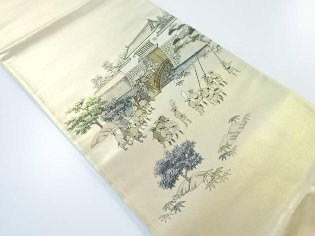 未使用品 作家物 手描き城門に大名行列模様織り出し袋帯【リサイクル】【着】 宗sou