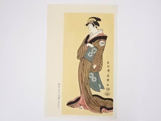 東洲斎写楽 岩井喜代三郎の二見屋娘お袖 手摺浮世絵木版画 道宗soujL5RA4