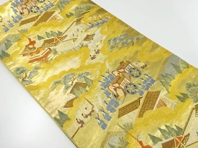 本金祇園祭織出袋帯【リサイクル】【中古】【着】 宗sou