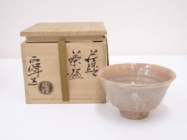 萩焼 小高正峰造 茶碗【中古】【道】 宗sou