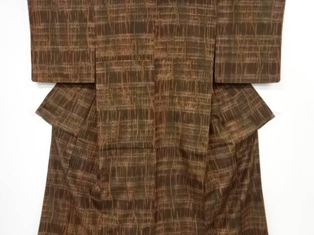 未使用品 仕立て上がり 草木染板締め絞り手織り紬着物【着】 宗sou