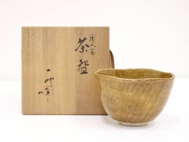 八木一艸造 唐人笛茶碗【中古】【道】 宗sou