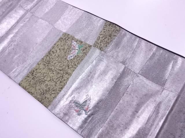 未使用品 青銅箔変わり市松に蝶模様織出し袋帯【リサイクル】【着】 宗sou