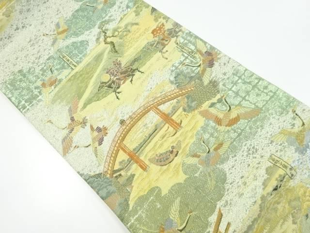 富嶽三十六景模様織り出し袋帯【リサイクル】【中古】【着】 宗sou