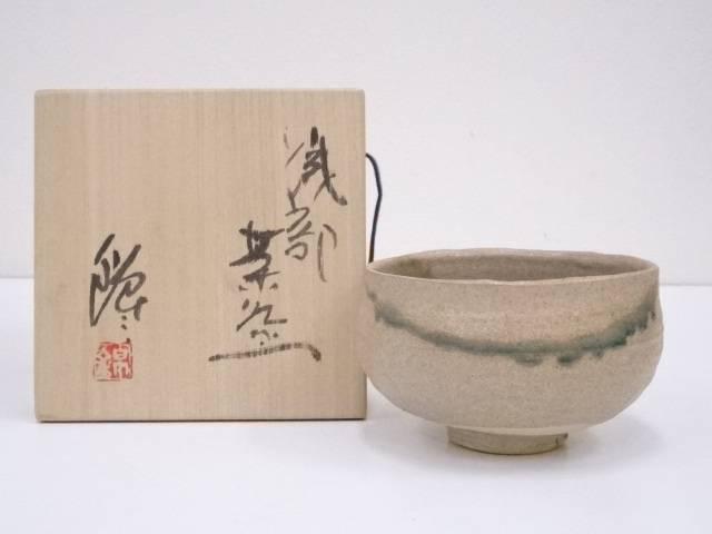加藤錦三造 織部茶碗【中古】【道】 宗sou