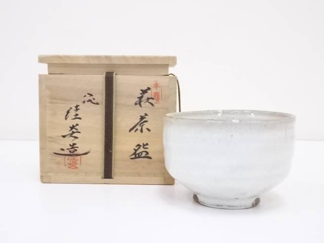萩焼 兼田佳炎造 茶碗【中古】【道】 宗sou
