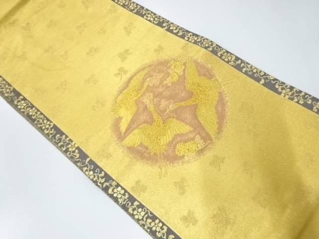 松喰鶴模様織出し袋帯【リサイクル】【中古】【着】 宗sou