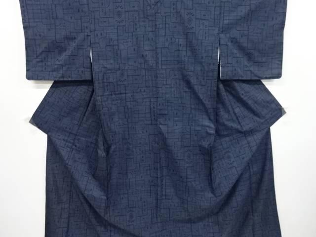 幾何学模様織り出し本場泥大島紬着物(5マルキ)【リサイクル】【中古】【着】 宗sou