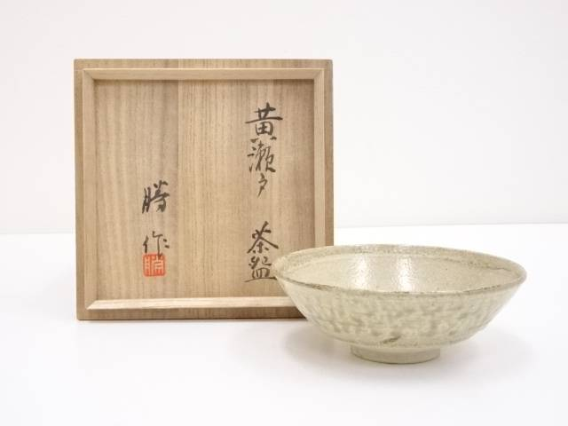 亀井勝造 黄瀬戸茶碗【中古】【道】 宗sou