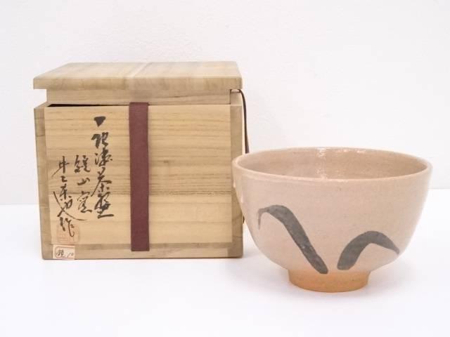 唐津焼 井上東也造 茶碗【中古】【道】 宗sou