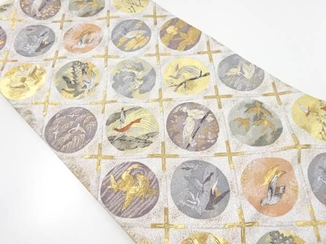 金銀糸斜め格子に鳥模様織り出し袋帯【リサイクル】【中古】【着】 宗sou