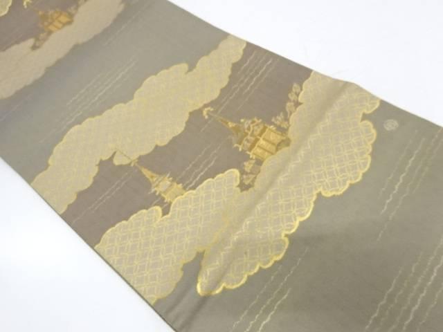 雲取りに七宝・山鉾模様織出し袋帯【リサイクル】【中古】【着】 宗sou