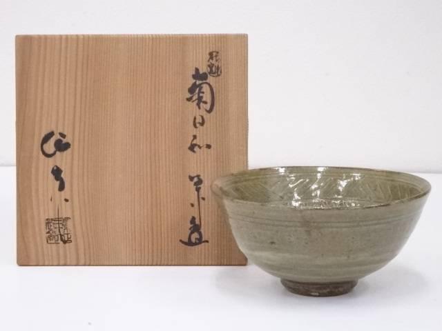 加藤作助造 南日和茶碗【中古】【道】 宗sou