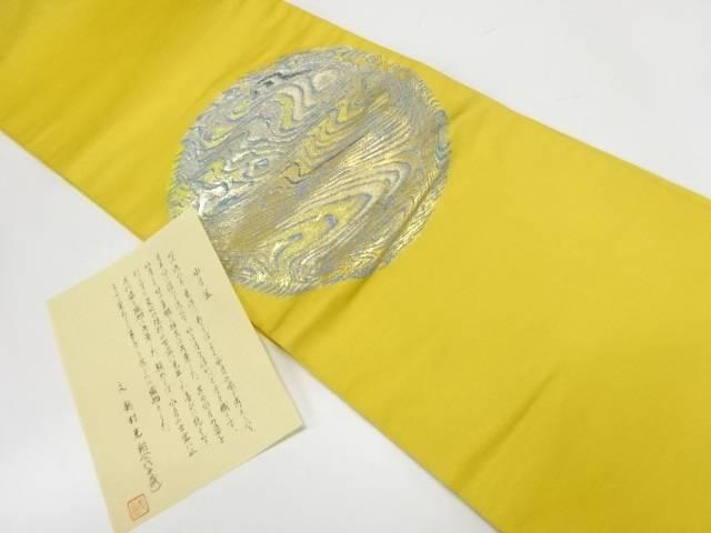 龍村光翔製 水月盆織出し袋帯【リサイクル】【中古】【着】 宗sou