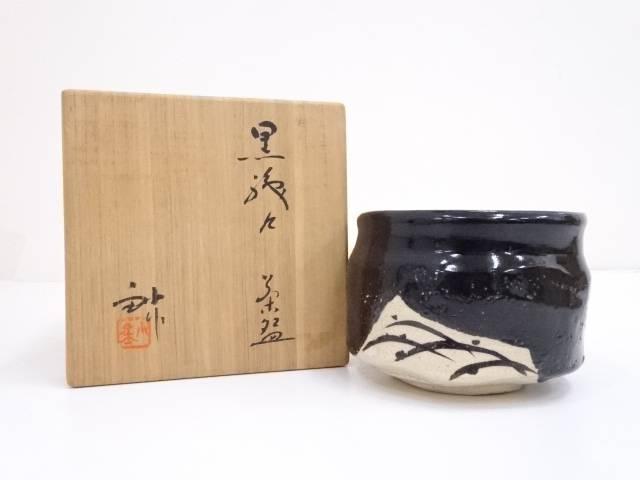 加藤造 黒織部茶碗【中古】【道】 宗sou