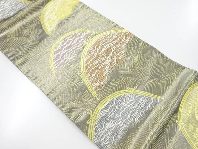 未使用品 志織製 本金蛇籠模様織り出し袋帯【リサイクル】【着】 宗sou
