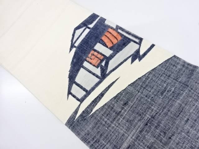 手織り紬家屋模様織出し袋帯【リサイクル】【中古】【着】 宗sou