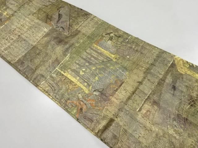詩に時代人物模様織出しリバーシブル全通袋帯【リサイクル】【中古】【着】 宗sou