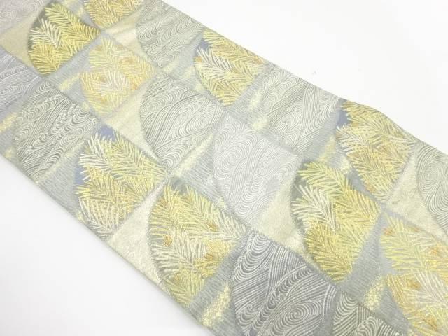 市松に荒波・松模様織出し袋帯【リサイクル】【中古】【着】 宗sou