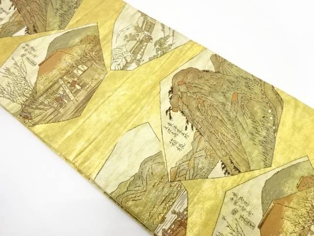 東海道五十三次模様織出し袋帯【リサイクル】【中古】【着】 宗sou