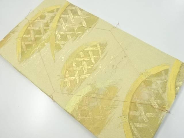 未使用品 本金蛇籠模様織り出し袋帯【リサイクル】【着】 宗sou