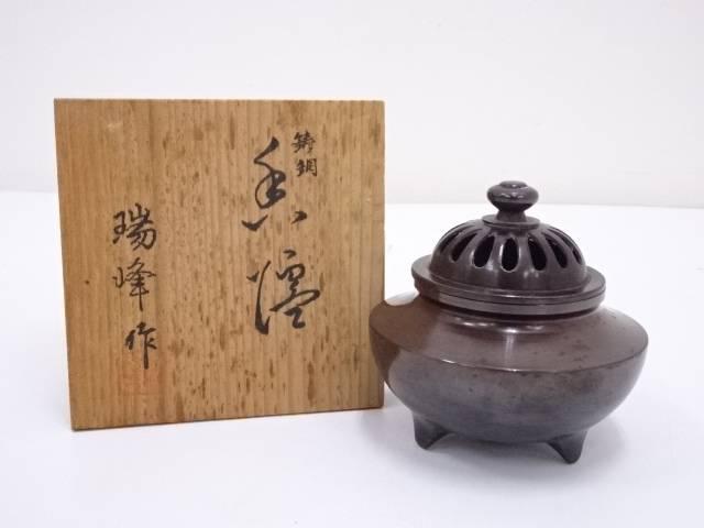 瑞峰造 鋳銅香炉【中古】【道】 宗sou