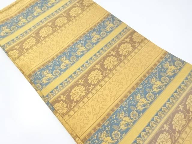 横段に牡丹・唐獅子・兎模様織り出し全通袋帯【リサイクル】【中古】【着】 宗sou