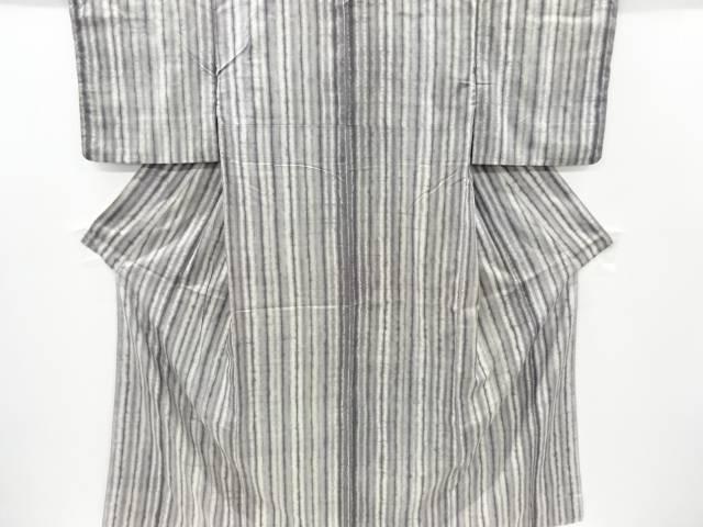 松煙染絞り縞模様手織り真綿紬着物【リサイクル】【中古】【着】 宗sou