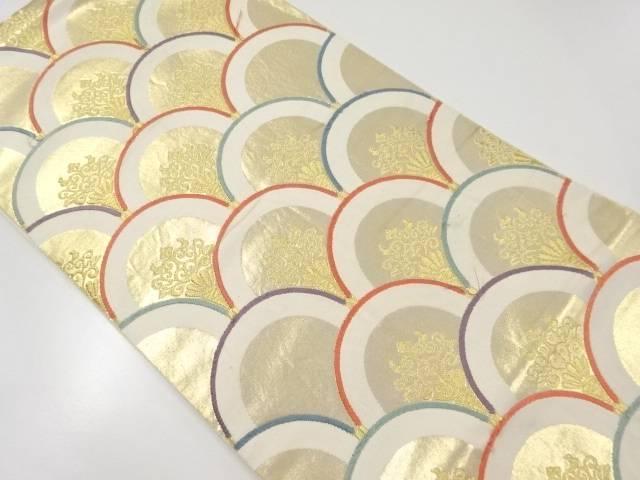本金箔青海波織り出し袋帯【リサイクル】【中古】【着】 宗sou