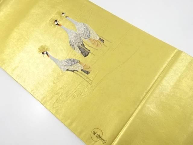 本金箔流水に冠鶴模様織出袋帯【リサイクル】【中古】【着】 宗sou