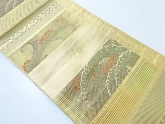 金糸間道波頭文織り出し袋帯【リサイクル】【中古】【着】 宗sou