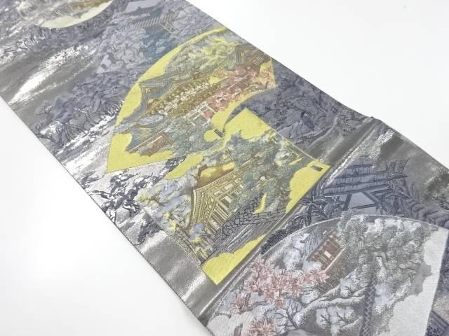 プラチナ箔奥の細道織出し袋帯【リサイクル】【中古】【着】 宗sou