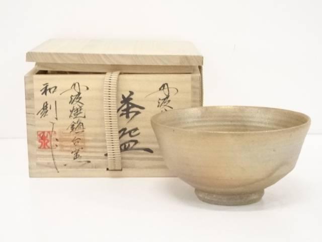 丹波焼 鎮台窯和則造 茶碗【中古】【道】 宗sou