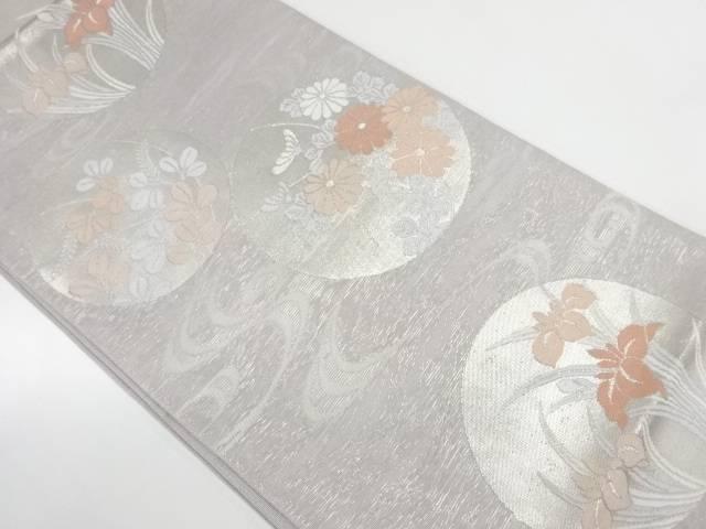 紗 流水に杜若・秋草模様織出し袋帯【リサイクル】【中古】【着】 宗sou