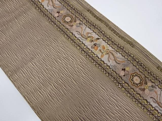 すくい織縞に鳳凰・桐唐草模様織出し袋帯【リサイクル】【中古】【着】 宗sou