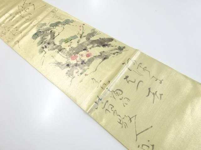 手描き松・梅に「書」模様袋帯【リサイクル】【中古】【着】 宗sou