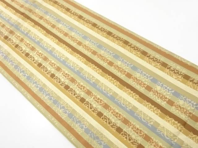 金糸縞に唐草織出全通本袋帯【リサイクル】【中古】【着】 宗sou