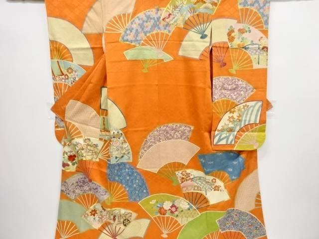 扇面に菊楓模様刺繍一つ紋振袖【アンティーク】【中古】【着】 宗sou