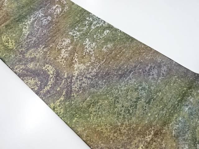 未使用品 金銀糸霞模様織出袋帯【リサイクル】【着】 宗sou